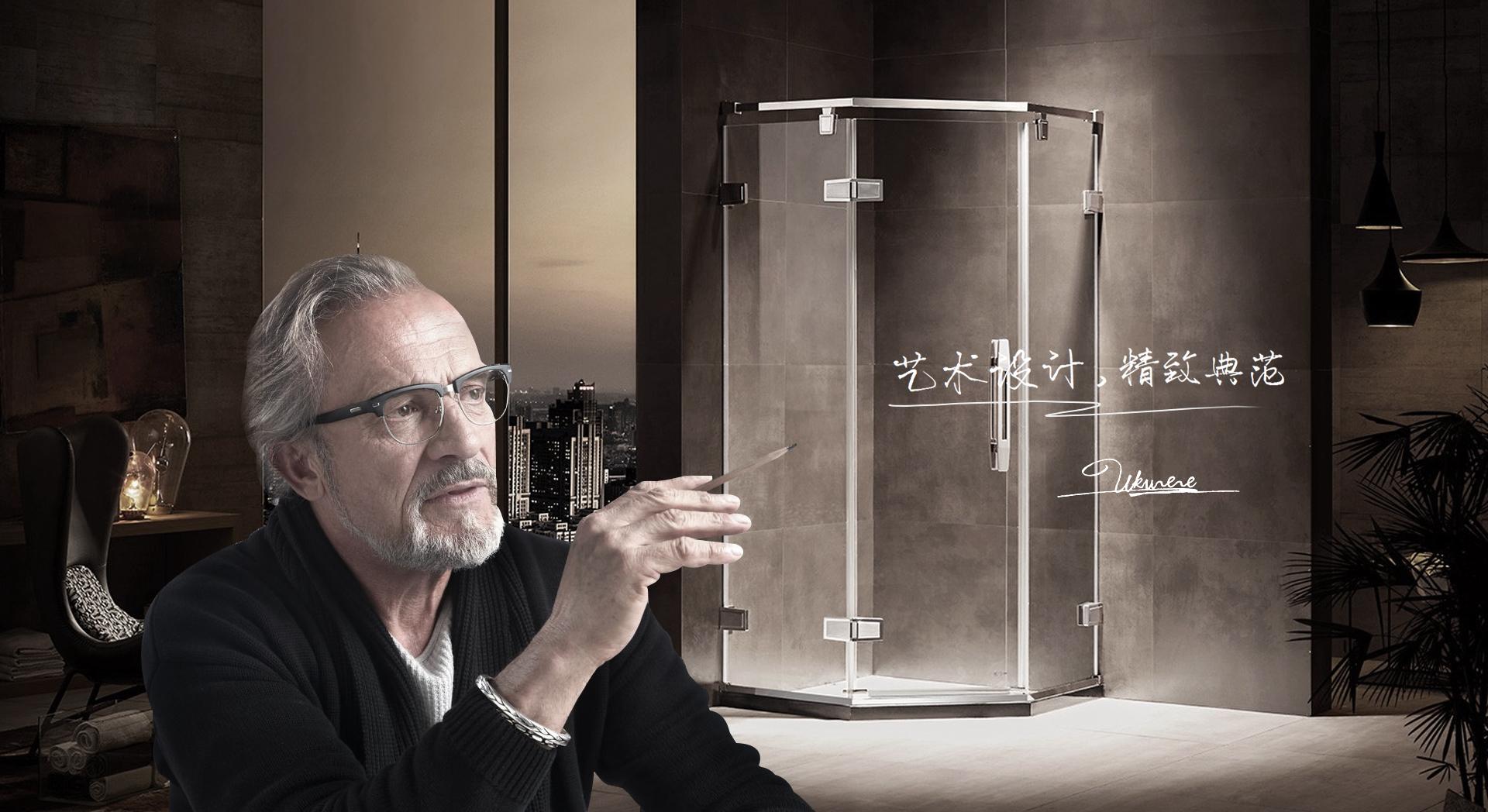 广东淋浴房