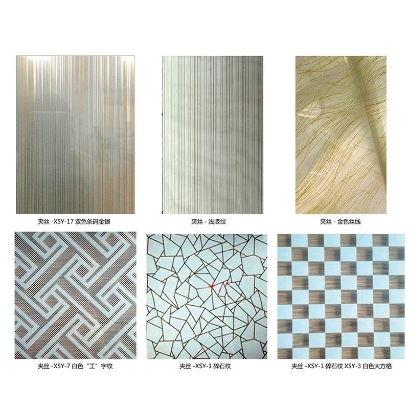 夹丝玻璃系列